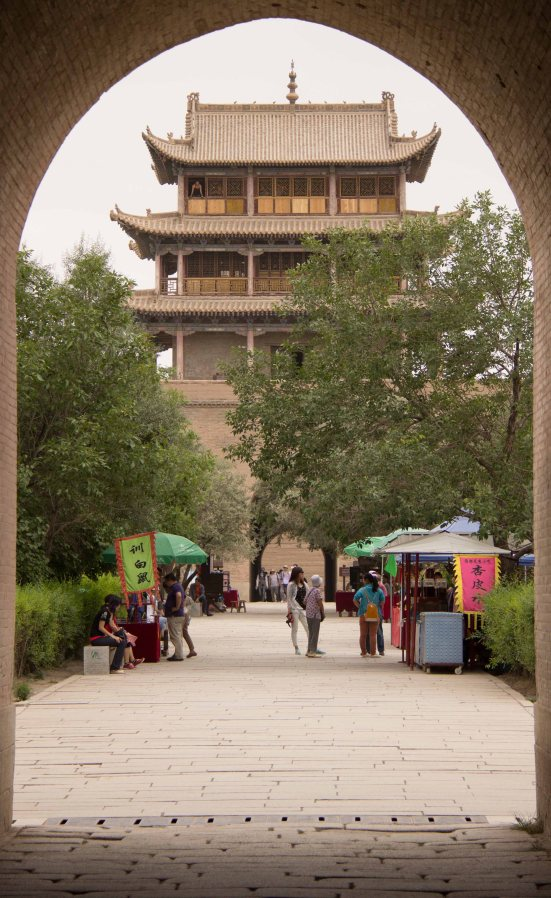 Fortress through Gateway