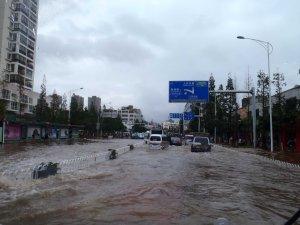 Kunming Flood View